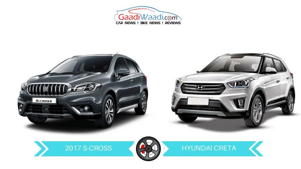 2017 SCROSS 1.3 VS HYUNDAI CRETA 1.4-4
