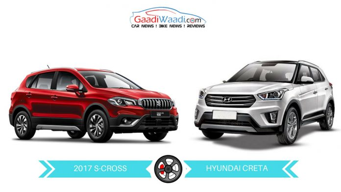 2017 SCROSS 1.3 VS HYUNDAI CRETA 1.4-5