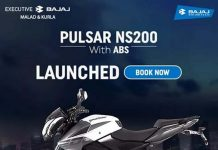 2018 Bajaj Pulsar NS200 With ABS Launched - Price, Engine, Specs, Features