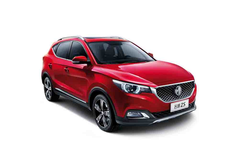 Mg Zs Compact Suv India Launch Price Engine Specs