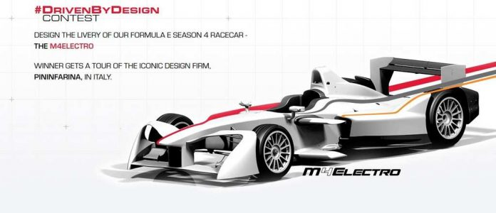 Mahindra M4Electro Fans Design Contest