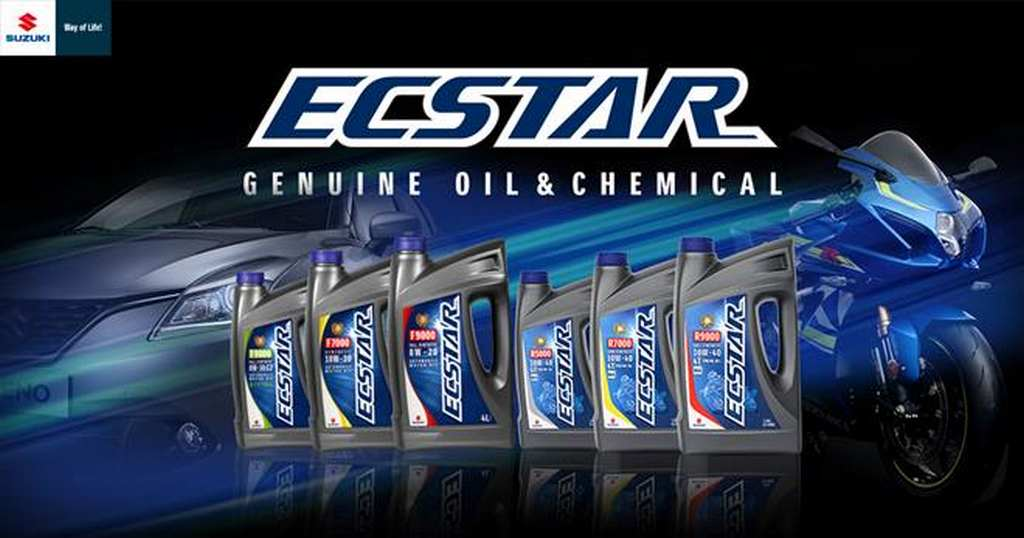 Maruti Suzuki Ecstar Car Care Products Launched In India