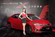 Sportier 2017 Toyota Corolla Altis X Launched - Price, Engine, Specs, Features 6