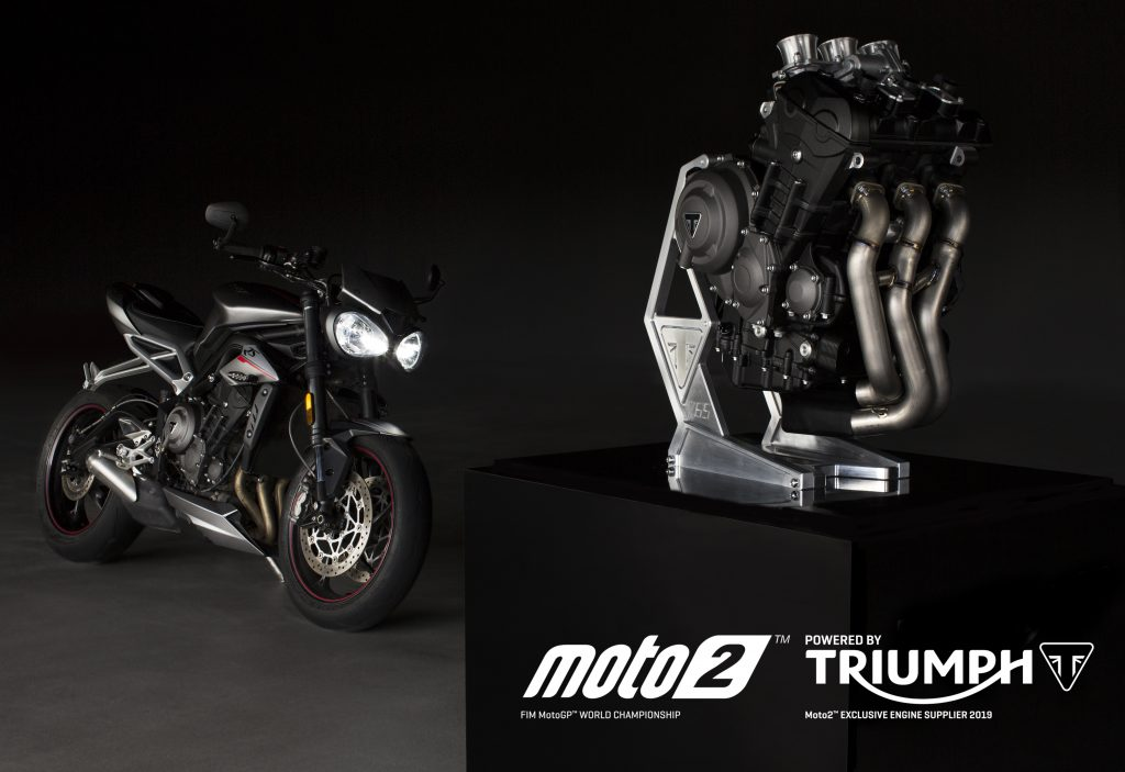 2019 Moto2 Triumph Engine Detailed