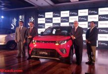 2017 Mahindra KUV100 Facelift (NXT) Launched In India - Price, Engine, Specs, Features