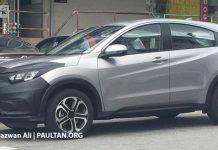 Honda HR-V SUV India Launch, Price, Engine, Specs, Features, Interior