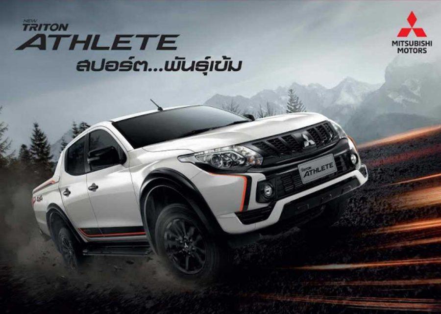 Mitsubishi Triton Athlete Unveiled - Price, Engine, Specs, Interior, Features 6