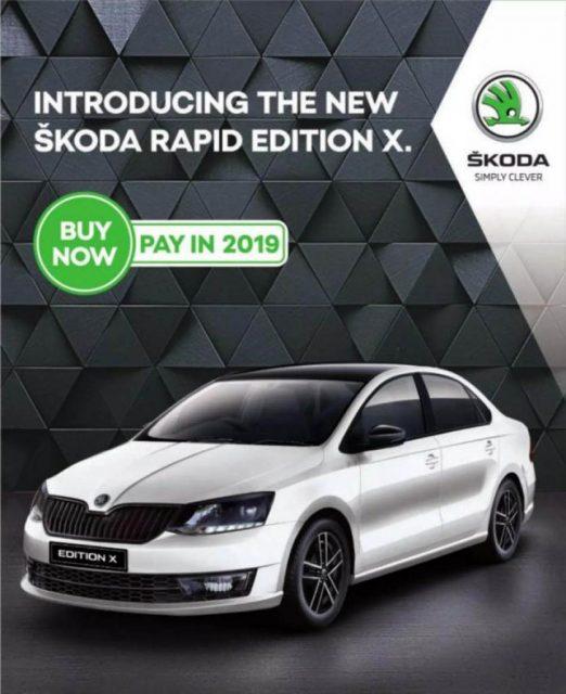 Skoda-Rapid-Edition-X.jpg
