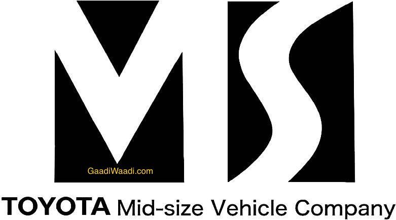 Exclusive : 'Toyota Compact' Is New Brand Established For ...