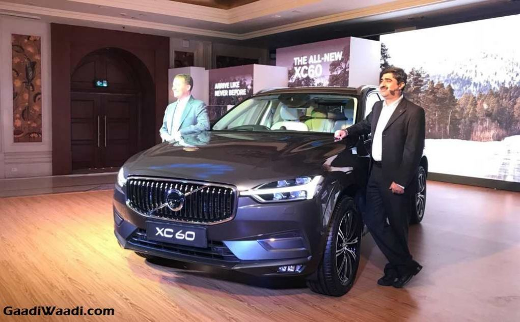 2018 Volvo XC60 Price, Engine, Specs, Features, Interior