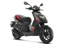 Aprilia SR 125 Scooter India Launch, Price, Engine, Specs, Features, Performance, Top Speed