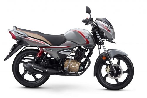 TVS Victor Premium Edition Matte Series Launched In India - Price, Specs, Engine, Features, Mileage, Top Speed 1