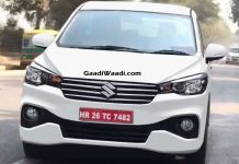 All-New Maruti Suzuki Ertiga Rendered Showcasing Front Fascia