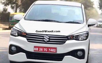 All-New Maruti Suzuki Ertiga Rendered Showcasing Front Fascia