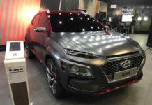 Hyundai-Kona-Front-Grille.jpg