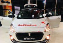 Maruti Suzuki Swift iCreate Sports grille