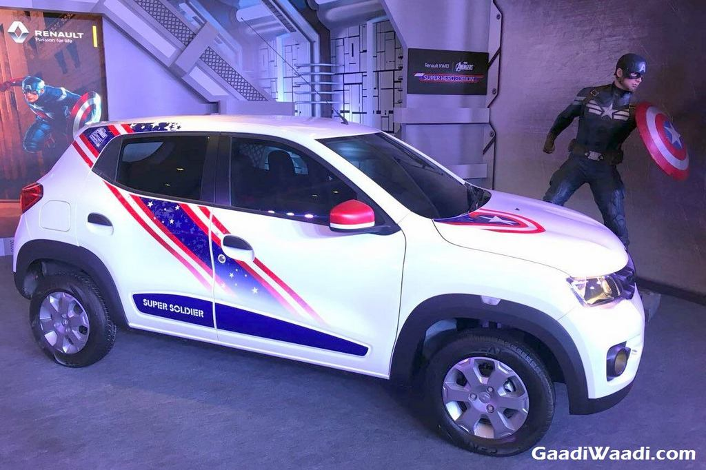 Renault Kwid Super Hero Edition Launched (Captain America)- Price, Engine, Specs, Pics, Interior, Features 2