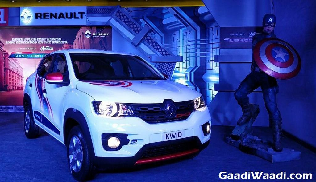 Renault Kwid Super Hero Edition Launched (Captain America)- Price, Engine, Specs, Pics, Interior, Features 4