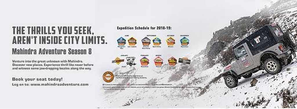 Mahindra Adventure Season 8 Calendar