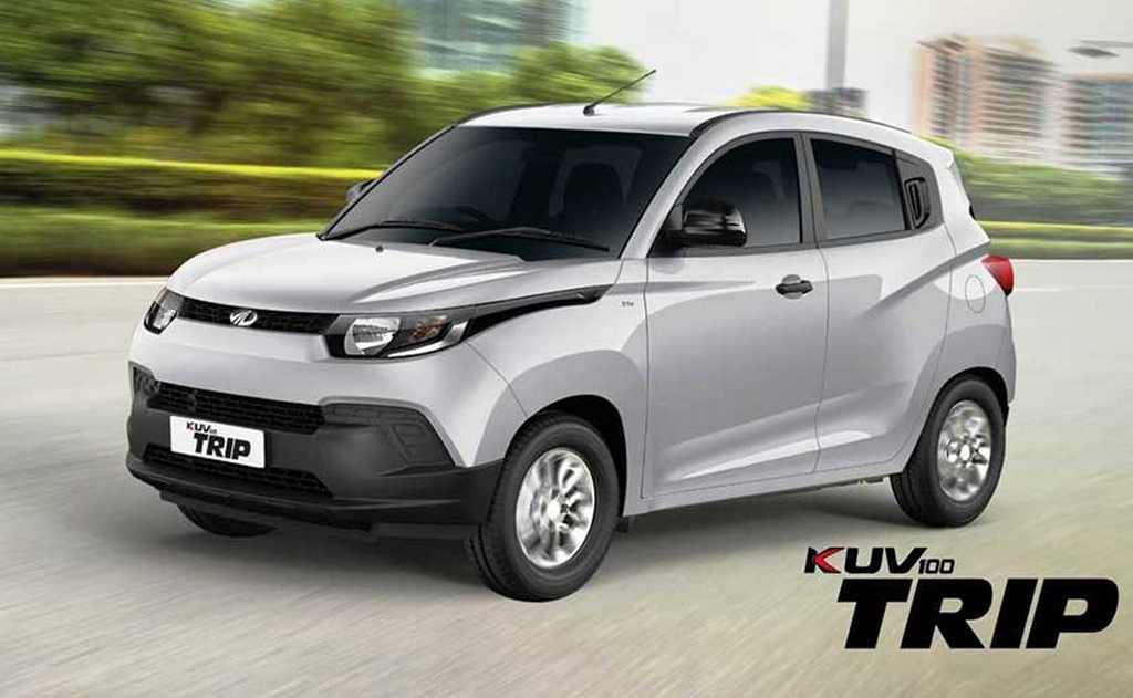 Mahindra KUV100 Trip Launched In India - Price, Engine, Specs, Mileage, Interior