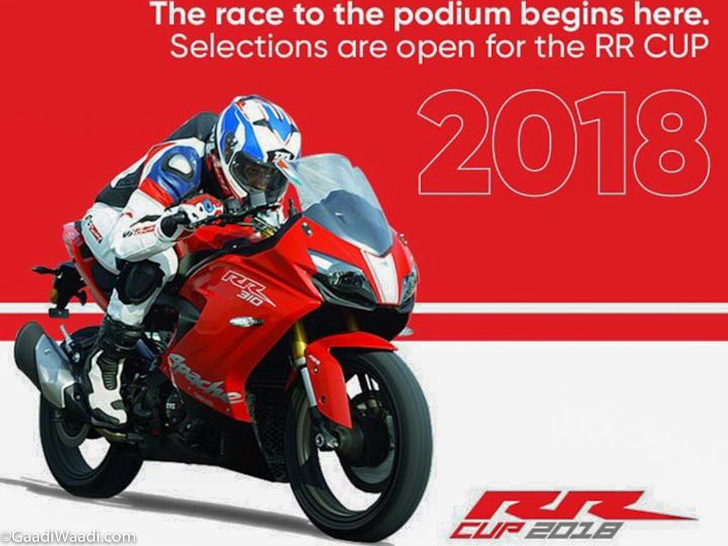1st edition of tvs apache rr cup india_
