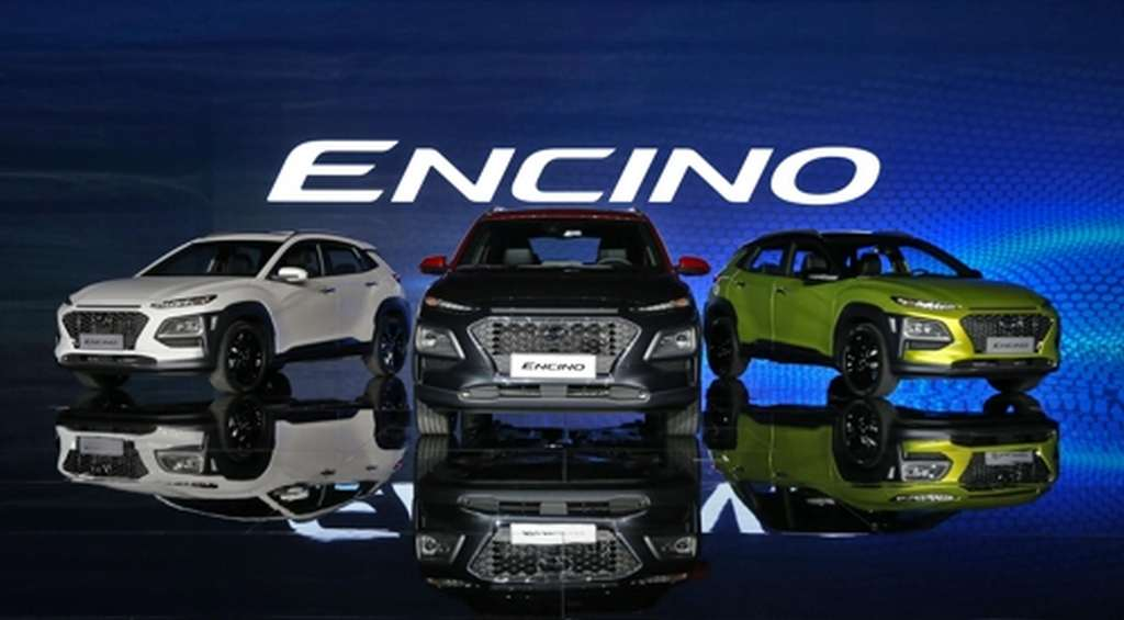 Hyundai Encino SUV China 1