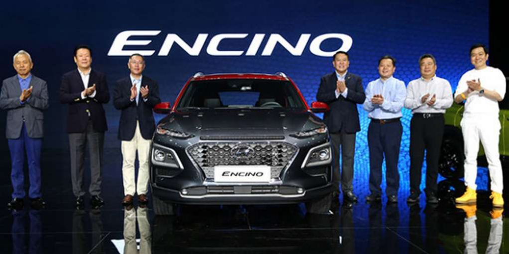 Hyundai Encino SUV China