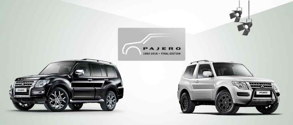 Mitsubishi Pajero Final Edition 2