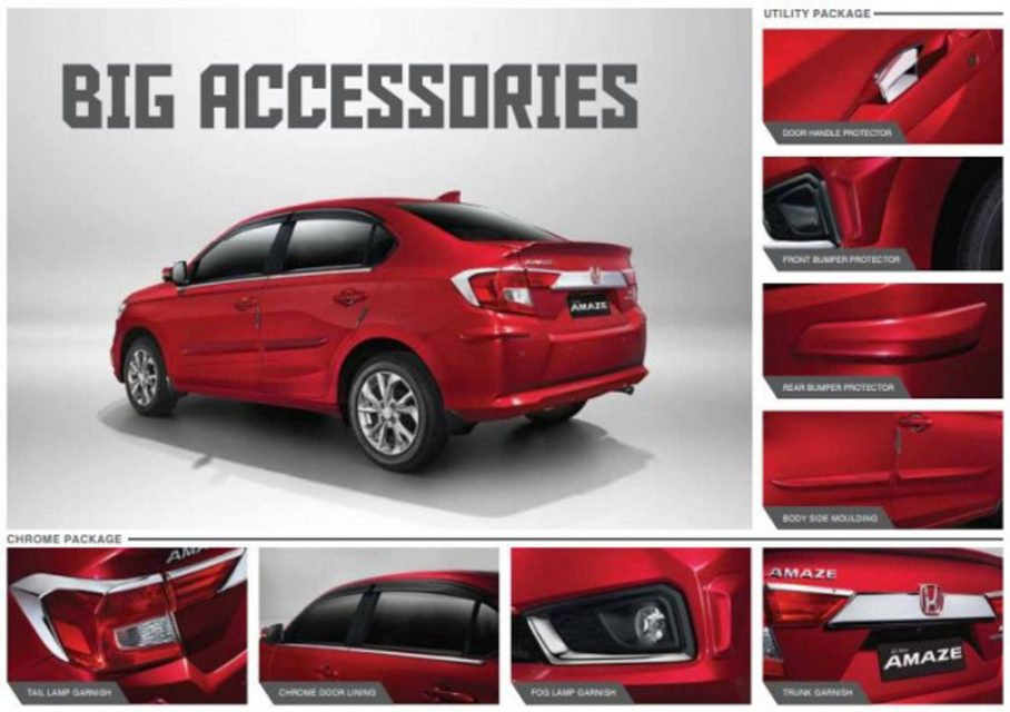 2018 Honda Amaze Accessories Officially Revealed 1