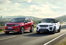 Land Rover Discovery Sport Petrol. Range Rover Evoque Get New Petrol Engine In India