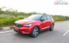 Volvo XC40 SUV R-DESIGN RED India-1
