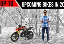 Upcoming Bikes In 2018 In India (Exclusive Details) - Video
