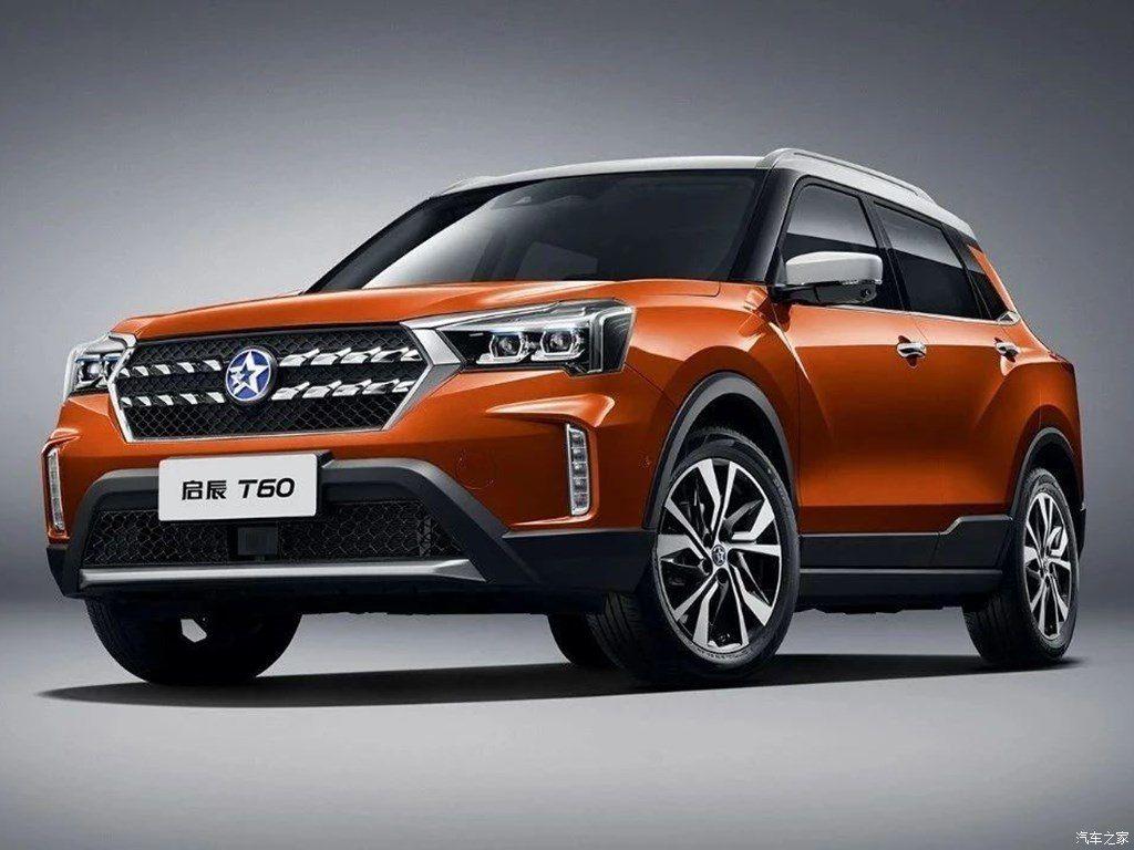 Hyundai-Creta-rival-Venucia-T60-front-1