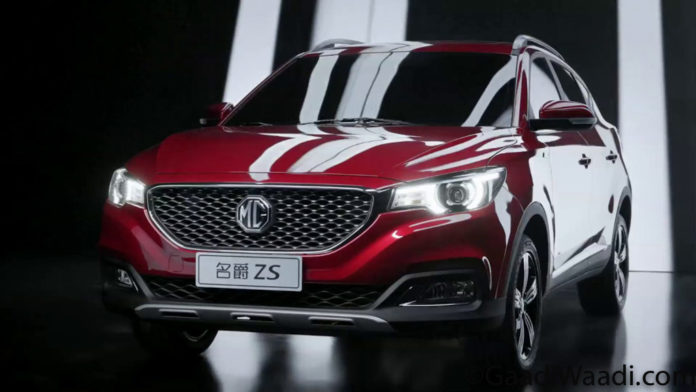 MG Motor Confirms Launching First SUV (Creta Rival) In Early 2019