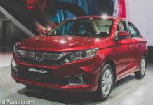 New Honda Amaze Recalled