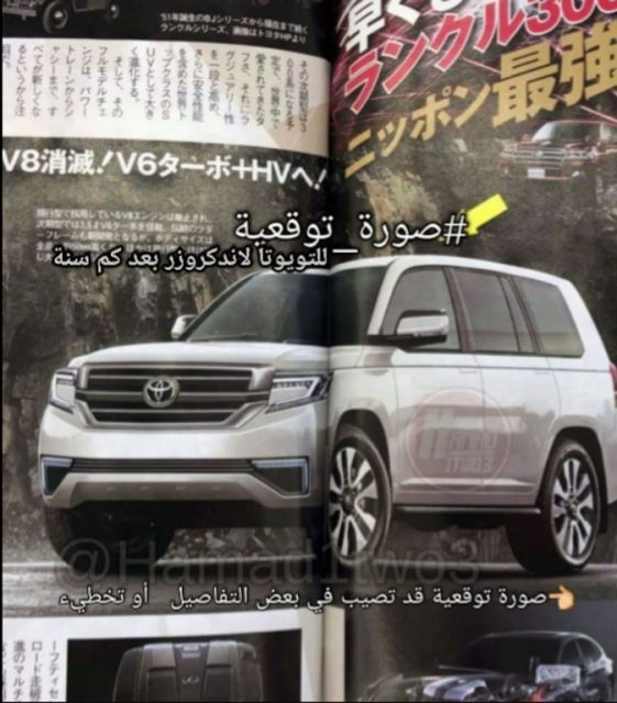Next-Gen Toyota Land Cruiser 1