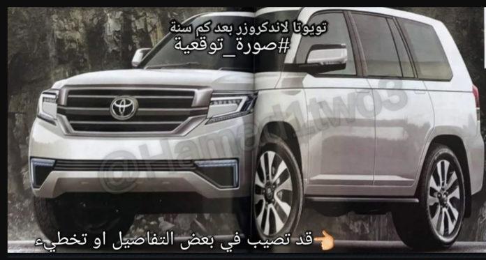 Next-Gen Toyota Land Cruiser