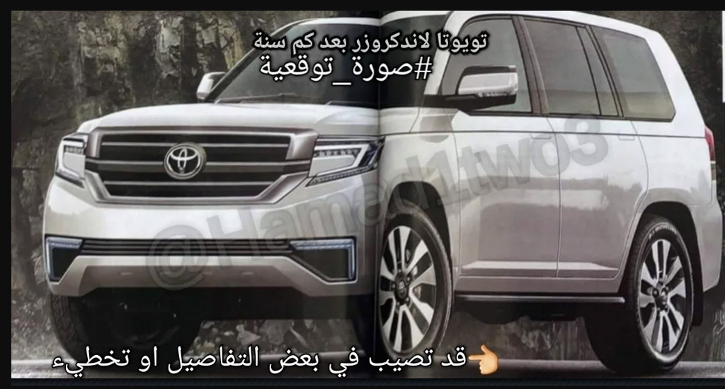If Next-Gen Toyota Land Cruiser Looks This Good, We Wouldn ...