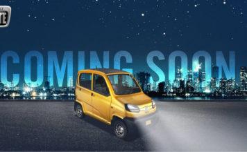 OFFICIAL! Bajaj Qute Launching Soon In India