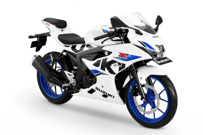 Suzuki GSX-R150 White Colour Launched Indonesia