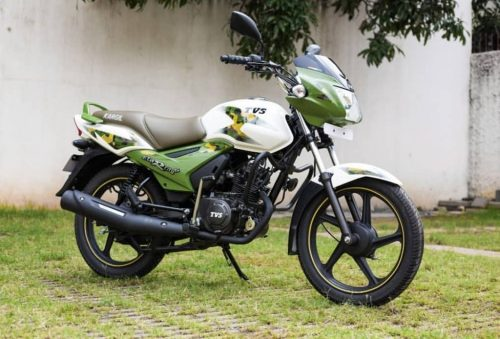 Tvs Star City Plus Kargil Edition Launched In India At Rs