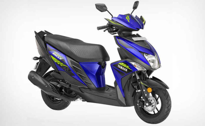 Yamaha Cygnus Ray ZR Street Rally Edition
