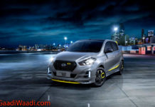 Datsun GO-live Special Edition Revealed