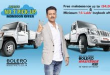 Mahindra-buy-back-offer