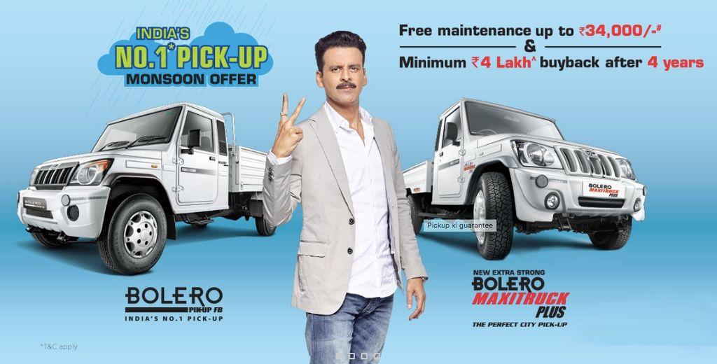 Mahindra-buy-back-offer