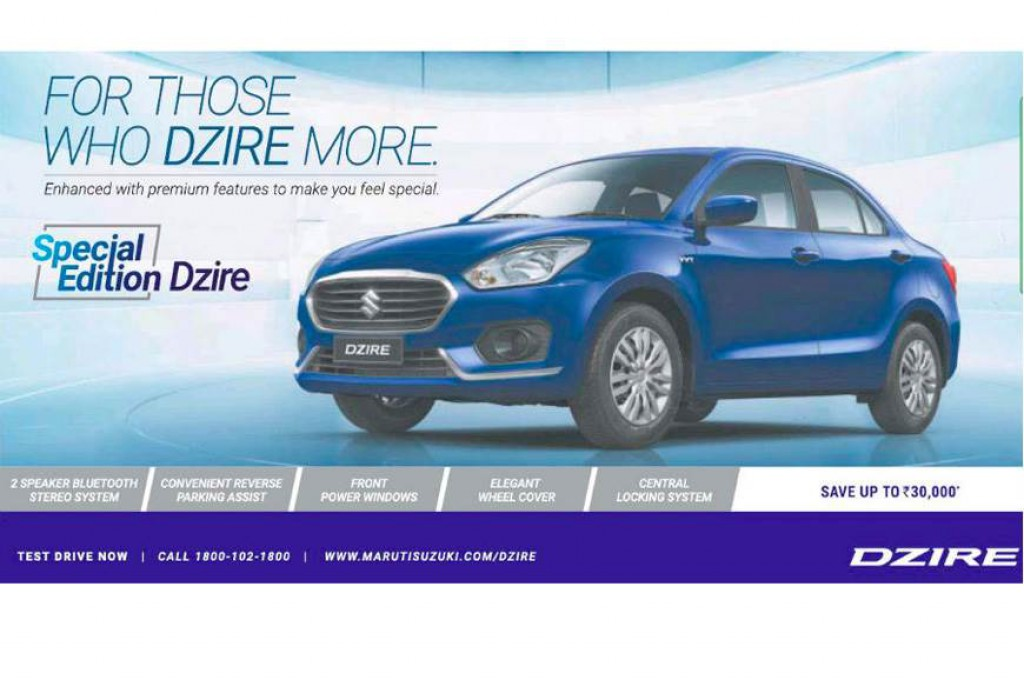 Maruti-Dzire-Special-Edition-launched-in-India