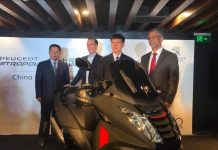 2017-Peugeot-Metropolis-launched-in-China