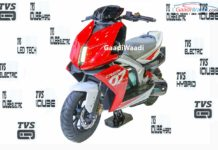 TVS 125CC HYBRID IQUBE CREON ELECTRIC-1