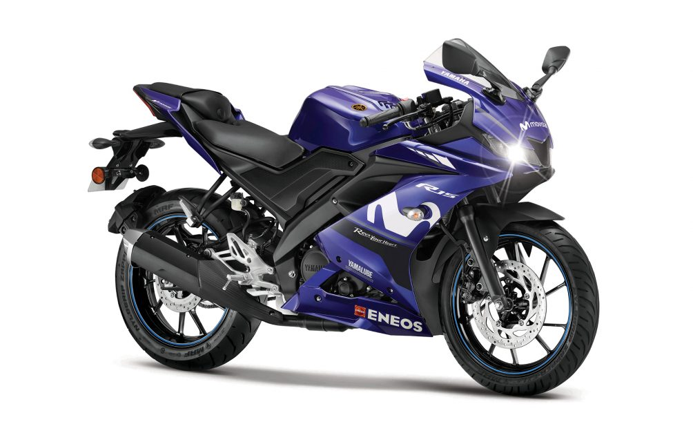Yamaha R15 MoviStar Edition 2
