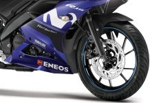 Yamaha R15 MoviStar Edition